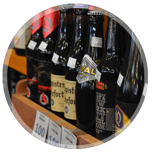 With over 300 different beers in stock we are heavily focused on the unique, the rare and the delicious. Belgian? Barrel-aged? Brett? You Betcha!